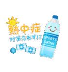 水彩えほん【夏編】<6月7月8月>(個別スタンプ:20)