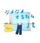 水彩えほん【夏編】<6月7月8月>(個別スタンプ:22)