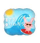 水彩えほん【夏編】<6月7月8月>(個別スタンプ:23)