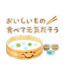 水彩えほん【夏編】<6月7月8月>(個別スタンプ:24)
