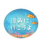 水彩えほん【夏編】<6月7月8月>(個別スタンプ:25)