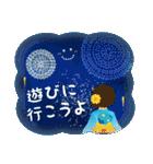 水彩えほん【夏編】<6月7月8月>(個別スタンプ:26)