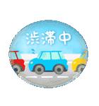 水彩えほん【夏編】<6月7月8月>(個別スタンプ:27)