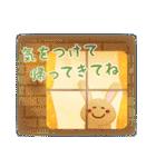水彩えほん【夏編】<6月7月8月>(個別スタンプ:28)