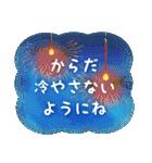 水彩えほん【夏編】<6月7月8月>(個別スタンプ:29)