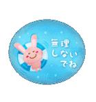 水彩えほん【夏編】<6月7月8月>(個別スタンプ:30)
