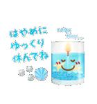 水彩えほん【夏編】<6月7月8月>(個別スタンプ:31)