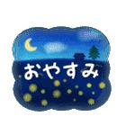 水彩えほん【夏編】<6月7月8月>(個別スタンプ:32)