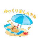 水彩えほん【夏編】<6月7月8月>(個別スタンプ:34)