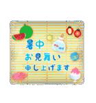 水彩えほん【夏編】<6月7月8月>(個別スタンプ:35)