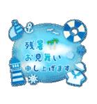 水彩えほん【夏編】<6月7月8月>(個別スタンプ:36)