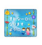 水彩えほん【夏編】<6月7月8月>(個別スタンプ:37)