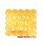 水彩えほん【夏編】<6月7月8月>(個別スタンプ:38)