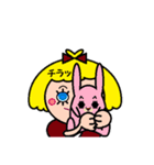DOLLY DOLLY 4 (CAT EARS)(個別スタンプ:19)