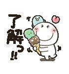 まるぴ★夏2019(個別スタンプ:01)