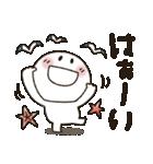 まるぴ★夏2019(個別スタンプ:03)