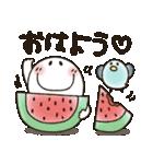 まるぴ★夏2019(個別スタンプ:05)