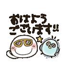 まるぴ★夏2019(個別スタンプ:06)