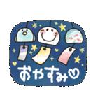 まるぴ★夏2019(個別スタンプ:07)