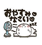 まるぴ★夏2019(個別スタンプ:08)