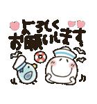 まるぴ★夏2019(個別スタンプ:09)