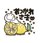 まるぴ★夏2019(個別スタンプ:11)