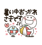 まるぴ★夏2019(個別スタンプ:12)