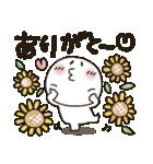 まるぴ★夏2019(個別スタンプ:13)