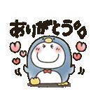 まるぴ★夏2019(個別スタンプ:14)