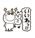 まるぴ★夏2019(個別スタンプ:16)
