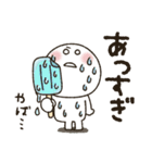 まるぴ★夏2019(個別スタンプ:17)
