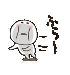 まるぴ★夏2019(個別スタンプ:20)