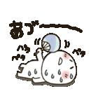 まるぴ★夏2019(個別スタンプ:21)