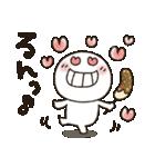まるぴ★夏2019(個別スタンプ:24)