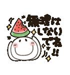 まるぴ★夏2019(個別スタンプ:25)