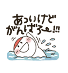まるぴ★夏2019(個別スタンプ:26)
