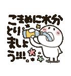まるぴ★夏2019(個別スタンプ:27)