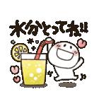 まるぴ★夏2019(個別スタンプ:28)