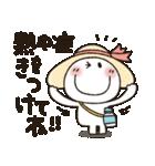 まるぴ★夏2019(個別スタンプ:29)