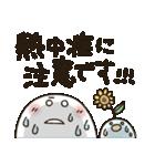 まるぴ★夏2019(個別スタンプ:30)