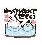 まるぴ★夏2019(個別スタンプ:31)