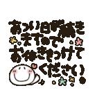 まるぴ★夏2019(個別スタンプ:32)