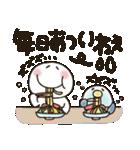 まるぴ★夏2019(個別スタンプ:33)