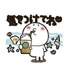 まるぴ★夏2019(個別スタンプ:34)