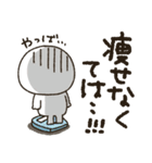 まるぴ★夏2019(個別スタンプ:35)
