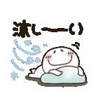 まるぴ★夏2019(個別スタンプ:36)