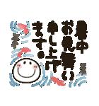 まるぴ★夏2019(個別スタンプ:37)