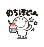 まるぴ★夏2019(個別スタンプ:39)
