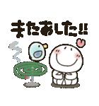 まるぴ★夏2019(個別スタンプ:40)