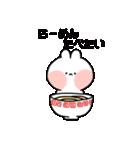 煮込みチャーハンなうさぎ(個別スタンプ:05)